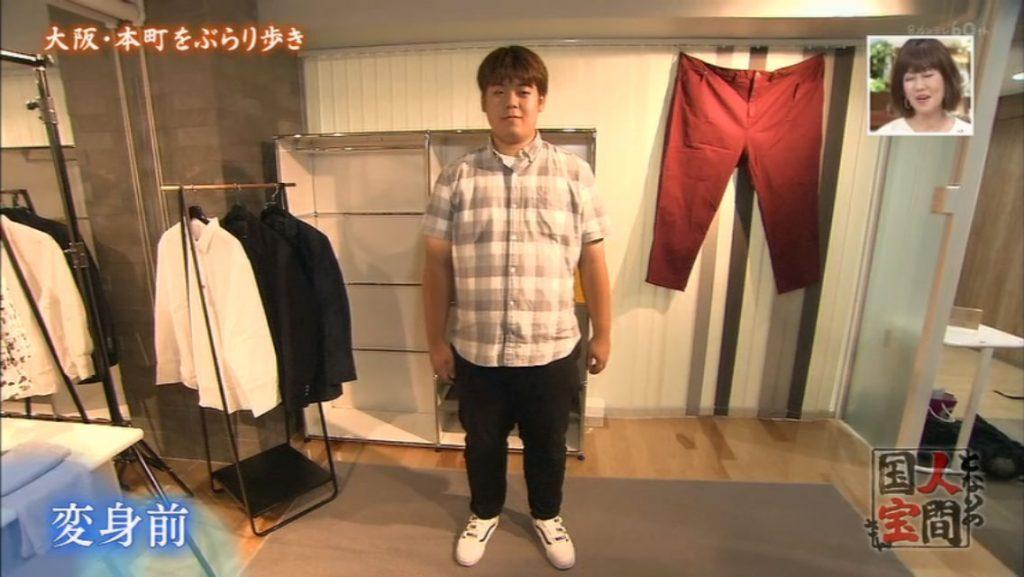 大きいサイズのメンズ服 関西テレビよーいドン!人間国宝さん